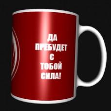 Керамічна чашка Орден Джедаев