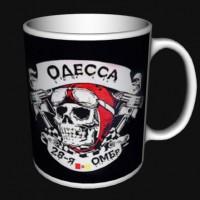 Керамічна чашка 28 ОМБр Одесса