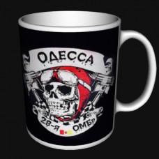Купить Керамічна чашка 28 ОМБр Одесса в интернет-магазине Каптерка в Киеве и Украине