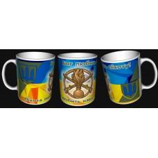 Керамічна чашка Бог Любить ПІхоту! Піхота Любить Каву!