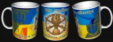Купить Керамічна чашка Бог Любить ПІхоту! Піхота Любить Каву! в интернет-магазине Каптерка в Киеве и Украине