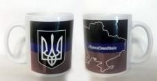 Керамічна чашка #ТонкаСиняЛінія (Тризуб)