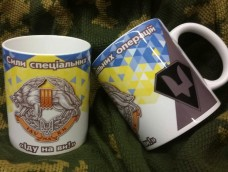 Керамічна чашка Вовкулака Сили Спеціальних Операцій (укр)