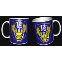 Керамічна чашка 12 БТРО Київ