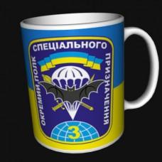 Керамічна чашка 3 ОПСП