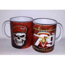 Керамічна чашка 79 ОДШБр В Єдності - Сила! (Череп в береті)