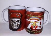 Керамічна чашка 79 ОДШБр В Єдності - Сила!