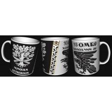 Керамічна чашка 93 ОМБр Холодний Яр (Чорно-біла)