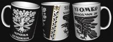 Купить Керамічна чашка 93 ОМБр Холодний Яр (Чорно-біла) в интернет-магазине Каптерка в Киеве и Украине