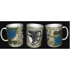 Керамічна чашка 93 ОМБр Холодний Яр (шеврон, піксель)