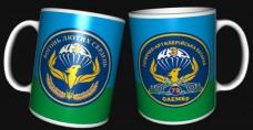 Керамічна чашка Батальйон Фенікс ГАБАТР