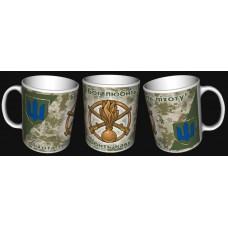 Керамічна чашка Бог Любить ПІхоту! Піхота Любить Каву! (пиксель)
