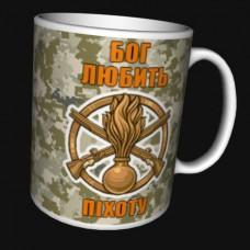 Керамічна чашка Бог Любить ПІхоту (піксель)