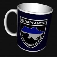 Керамічна чашка Департамент Нормальної Поліції