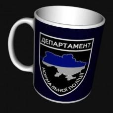 Купить Керамічна чашка Департамент Нормальної Поліції в интернет-магазине Каптерка в Киеве и Украине