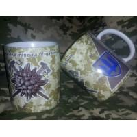 Керамічна чашка Гірська Піхота ЗСУ (піксель)