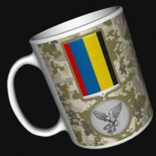 Керамічна чашка Медаль Учаснику АТО