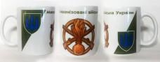 Купить Керамічна чашка Механізовані Війська ЗСУ (біла) в интернет-магазине Каптерка в Киеве и Украине