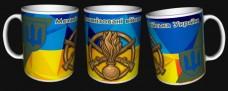Керамічна чашка Механізовані Війська ЗСУ