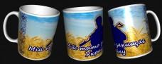 Керамічна чашка Мій тато захищає Україну