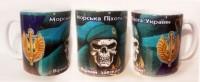 Керамічна чашка Морська Піхота Вірний Завжди!