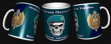 Керамічна чашка Морська Піхота