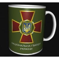 Керамічна чашка НГУ
