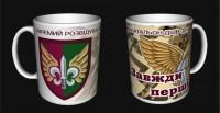 Керамічна чашка 132 Окремий Розвідувальний Батальйон ДШВ (пиксель)