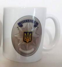 Керамічна чашка Поліцейский жетон (біла) Акція
