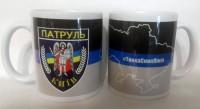 Керамічна чашка #ТонкаСиняЛінія Патруль Київ