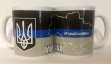 Купить Керамічна чашка #ТонкаСиняЛінія (Тризуб) з написом в интернет-магазине Каптерка в Киеве и Украине