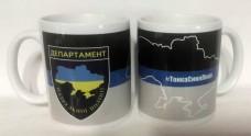 Купить Керамічна чашка #ТонкаСиняЛінія Департамент Патрульної Поліції в интернет-магазине Каптерка в Киеве и Украине