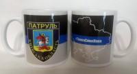 Керамічна чашка #ТонкаСиняЛінія Патруль Київська обл.