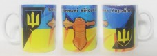 Купить Керамічна чашка Танкові Війська ЗСУ в интернет-магазине Каптерка в Киеве и Украине