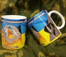 Купить Керамічна чашка Вовкулака ССО (укр) в интернет-магазине Каптерка в Киеве и Украине