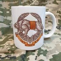 Керамічна чашка Вовкулака ССО (біла)