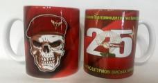 Керамічна чашка 25 ОПДБр (марун)