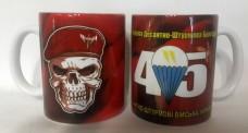 Керамічна чашка 45 ОДШБр