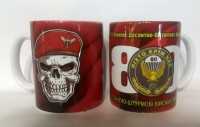 Керамічна чашка 80 ОДШБр (марун)