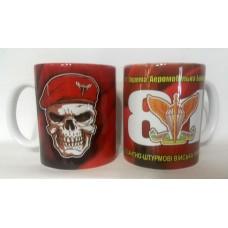 Керамічна чашка 81 окрема аеромобільна бригада (марун, череп)