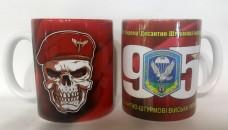 Керамічна чашка 95 ОДШБр (марун)