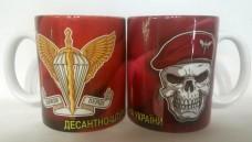 Керамічна чашка ДШВ Завжди Перші! (череп, марун)