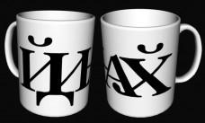 Керамічна чашка ЙДНХЙ