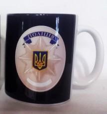 Керамічна чашка Поліцейский жетон (синя) Акція