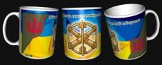 Купить Керамічна чашка ППО в интернет-магазине Каптерка в Киеве и Украине