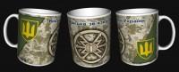 Керамічна чашка Війська Зв'язку (піксель)