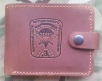 Шкіряний гаманець 3 ОПСП
