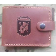 Шкіряний гаманецьз тисненням знака ООС (рудий)
