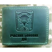 Обкладинка УБД 3 ОПСП (зелена)