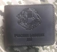 Обкладинка на УБД ССО (коричнева)